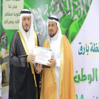 محافظ #بارق يرعى تكريم جمعية البر لأبناء شُهداء المُحافظة