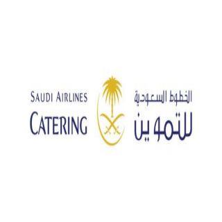 جمعية علاقات المستثمرين في الشرق الأوسط تكرم الخطوط السعودية للتموين