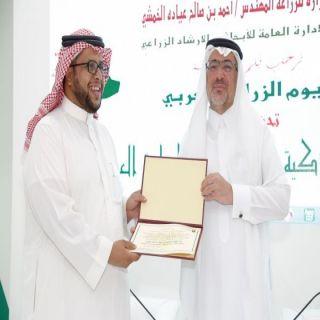 """لبيئة """" تكرِّم مكتب البكيرية ضمن المَزارع البارزة في الزراعة الذكية ضمن احتفالها بيوم الزراعة العربي"""