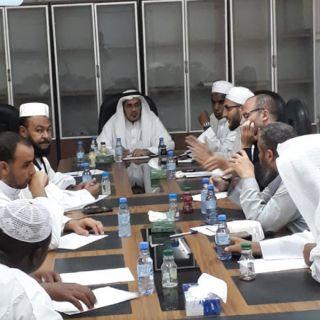 قسم الشريعة بتهامة يعقد جلسته البحثية السادسة بعنوان (المصارف الإسلامية بين النظرية والتطبيق)