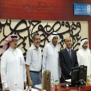 علي الشهري ينال درجة الدكتوراه في اللغة العربية وآدابها