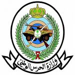 """""""محليات"""" الحرس الوطني يفتح باب القبول والتسجيل للدورة الرابعة"""