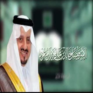 برعاية أمير عسير #جامعة_الملك_خالد تنظم معرض الكتاب الـ ١٥ بـ #خميس_مشيط