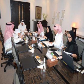 الأمير فيصل بن خالد  يترأس اجتماع أعضاء هيئة جائزة الملك خالد