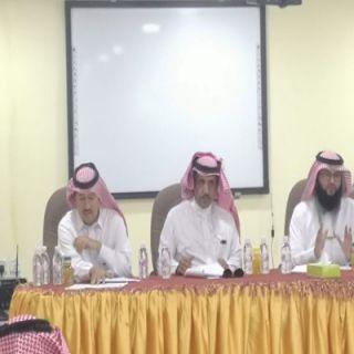 المجلس الاستشاري  بالقطاع الصحي بمحافظة بارق  يعقد اول اجتماعاته