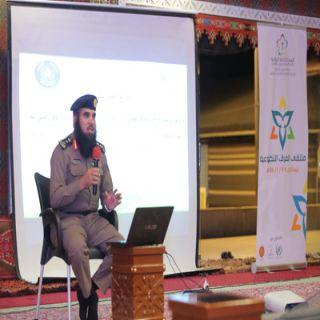 مدني القصيم يُشارك في ملتقى الفرق التطوعية