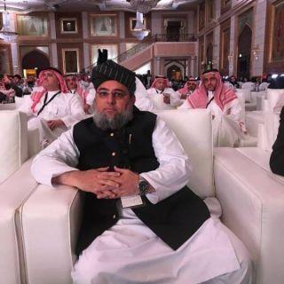 رئيس جمعية علماء الإسلام بكشمير نتستنكر الهجمة الإعلامية التي تتعرض لها السعودية