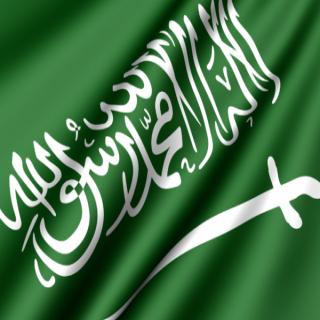مصدر مسؤول: المملكة تؤكد محاسبة جميع المتورطين في قضية #خاشقجي