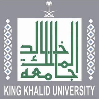 #جامعة_الملك خالد ضمن أفضل 10% من الجامعات العربية وفق تصنيف( QS )
