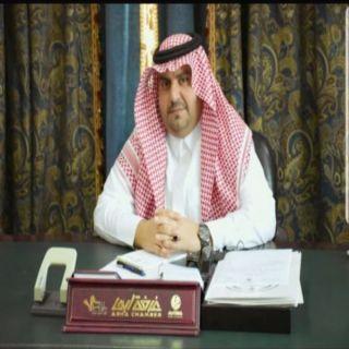 """""""الفاهمي"""" مديراً لمكتب الخدمة الشامل بمحافظة #محايل"""