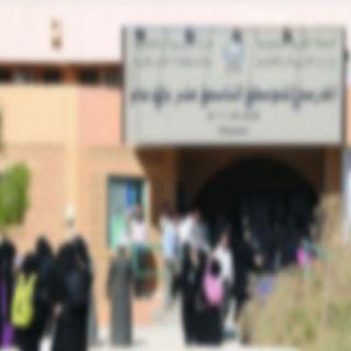حريق محدود يُخلي مجمع مدارس البنات في ثلوث المنظر