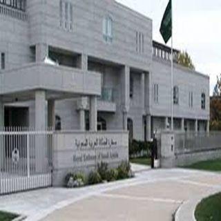 """سفارة السعودية في الأردن تُصدربياناً صحفياً حول مقتل """"الشراري"""""""