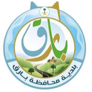 حسابين متشابهين لبلدية #بارق على تويتر الأول يمنع توثيق الآخر والبلدية توضح