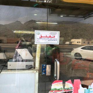 جولات بلدية #بارق تُغلق  بوفيتين و مطعم في بارق وثلوث المنظر