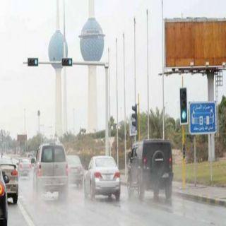 الأحوال الجوية تتسبب في تعطيل الدراسة في جميع مدارس وجامعات #الكويت