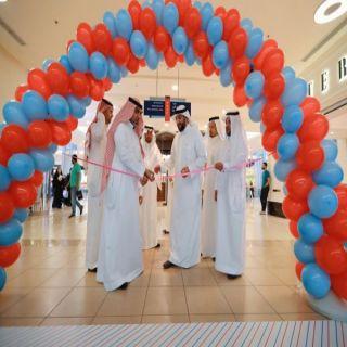 #صحة_جدة تحتفل باليوم العالمي للأشعة