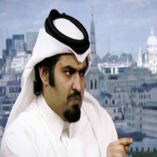 """المعارض #القطري """"خالد الهيل"""" أختٌطف فهل تمت تصفيته"""