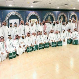 اختتام ملتقى دور القيادات المدرسية #بتعليم_مكة