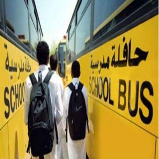 قائدي وسائل النقل المدرسي في #محايل يشتكون تأخر رواتبهم