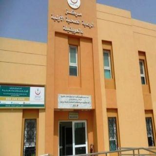 مركز صحي العويقيلة في #الشمالية يحصل على شهادة الإعتماد (سباهي)