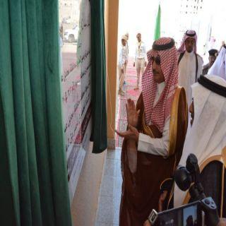 محافظ #محايل يدشن مدرسة الأمير فيصل بن خالد جنوب المُحافظة