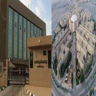 #جامعة_القصيم والتعليم العام يُعلقان الدراسة يوم غداً الخميس3/7
