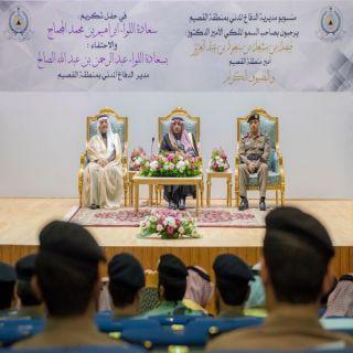 فيصل بن مشعل يشهد حفل تكريم اللواء متقاعد إبراهيم المجماج بمدينة بريده