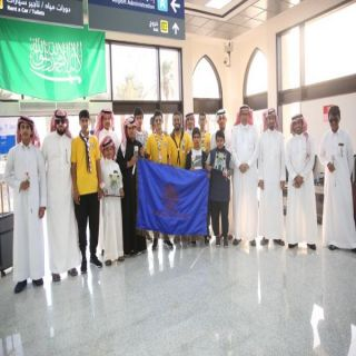 استقبال حافل لكشافة تعليم وادي الدواسر لتميزهم على مستوى المملكة