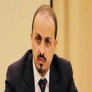 وزير الإعلام اليمني يدعو غريفيث الى زيارة #تعز