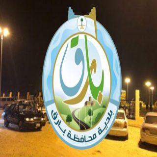 بلدية #بارق تُعقب على مانُشر حول عدم وجود مُصلى بحديقة ثلوث المنظر