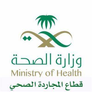 قطاع صحي #المجاردة يُعلن عن إقامتها مزاد علني يوم غداً الخميس3/28