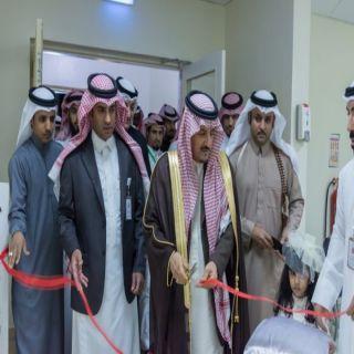 صحة #حفر الباطن تفتتاح مركز صحي شرق الباطن