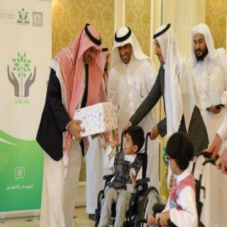 الأطفال المعوقين بعسير يحتفلون باليوم العالمي لذوي الإعاقة