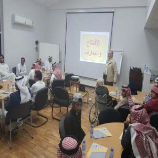 عسير :نادي الحي في المحالة يستضيف ورشة العمل التطوعي الاحترافي