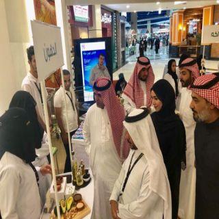الصحة في #جدة تقيم فعالية التغذية الصحية للجميع