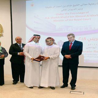 الدكتور الهزاني يفوز بجائزة البحث العلمي في مرض الصرع بمملكة البحرين
