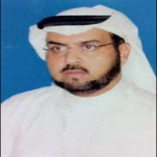 الحربي مُديراً لمكتب أمين منطقة القصيم