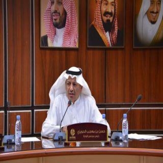 الحويزي يترأس الإجتماع الحادي عشر لمجلس إدارة غرفة أبها