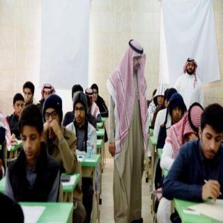 #تعليم_القصيم ينجح في إعدد خطط تجهيز إختبارات الفصل الدراسي الأول
