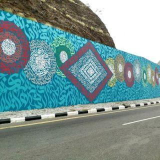 بلدية رجال ألمع تنتهي من تنفيذ أكبر جدارية للغة العربية بالمحافظة