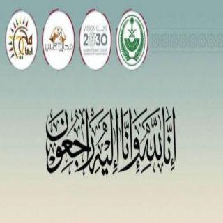 لجنة التنمية السياحية تُعلن تأجيل افتتاح مهرجان #محايل_أدفأ وتُعزي القيادة في وفاة الأمير طلال