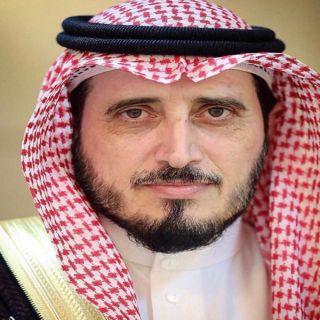 محافظ #بارق يعزي القيادة في وفاة الأمير طلال بن عبدالعزيز