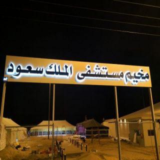 محافظ #عنيزة يدشن غدا مخيم الغضا الصحي