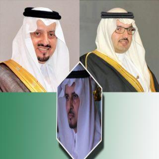 رئس مركز ثلوث المنظر يُهنئ الأمير تركي بن طلال والأمير فيصل بن خالد على الثقة الملكية