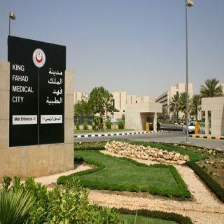 مدينة الملك فهد الطبية تناقش تحديات الصيدلة في يوم الصيدلي السعودي
