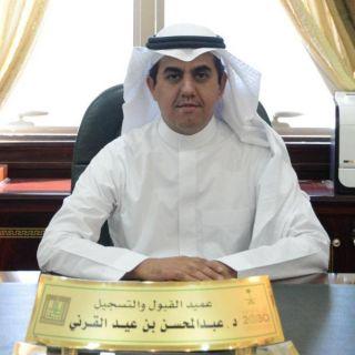 """""""القرني """"#جامعة_الملك_خالد تدفع بـ3128 خريجًا وخريجة لسوق العمل"""
