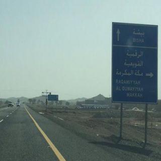 طريق #الرين #بيشه يشهد اليوم الأحد إنطلاق دوريات القوات الخاصة لأمن الطرق