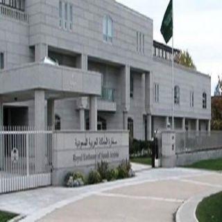 القائم بأعمال السفارة السعودية في تايلند يوضح حقيقة فيديو الفتاة السعودية
