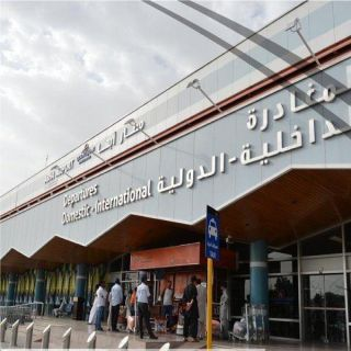 مطار #أبها الدولي يحقق المركز الثاني عالمياً