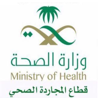 القطاع الصحي في #المجاردة يُطلق حملة التطعيم ضد شلل الأطفال بعد غداً